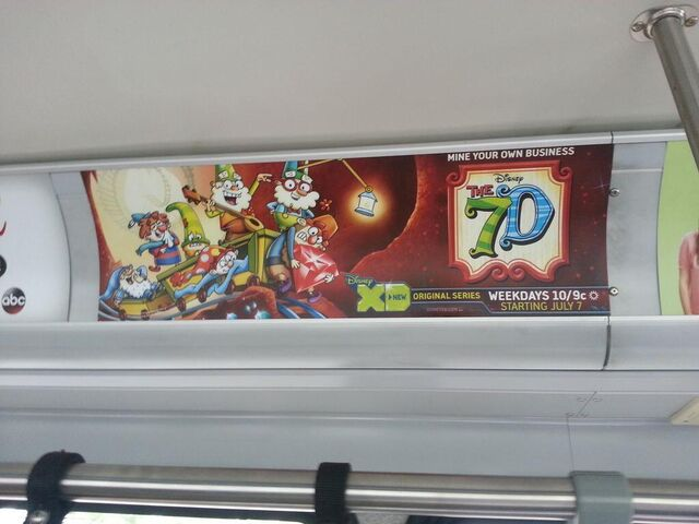 File:7d subway billboard.jpeg