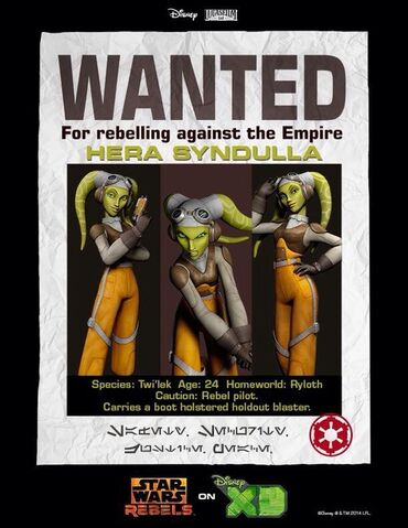 File:Hera's Wanted Poster.jpg