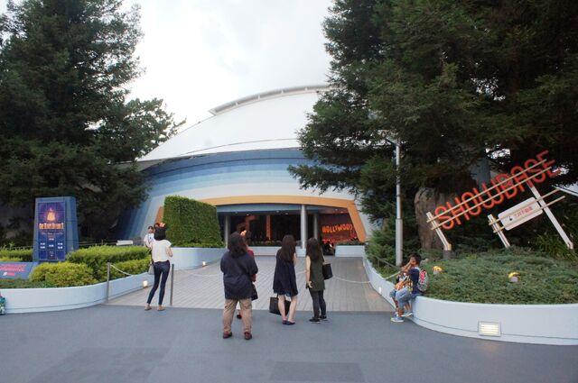 File:Showbase Theatre.jpg