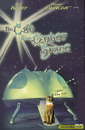 File:The cat from outer space frontcover.jpg