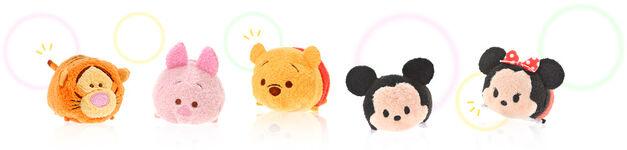 Disney Tsum Tsum Japan Store Tigger Piglet Pooh Mickey Minnie