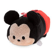 Mickey Mouse Tsum Tsum Pencil Case