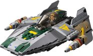 LEGO A-Wing