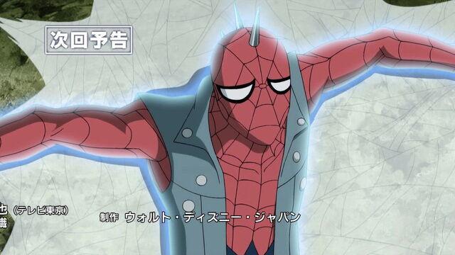 File:Spider-Punk.jpg