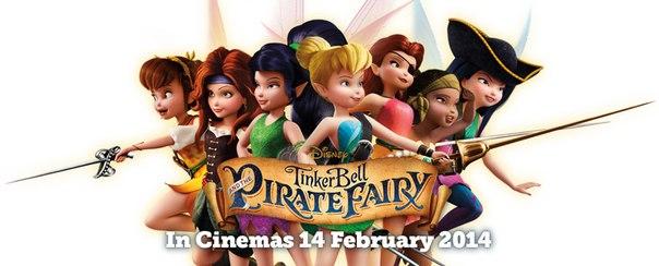 File:The Pirate Fairy -promo.jpg