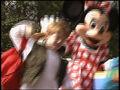 Thumbnail for version as of 00:28, September 28, 2013