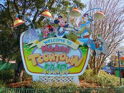 Mickey's Toontown Fair at Magic Kingdom