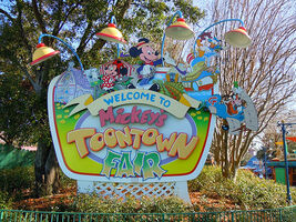 Mickey's Toontown Fair at Magic Kingdom