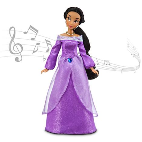 File:Jasmine Singing Doll and Costume Set.jpg