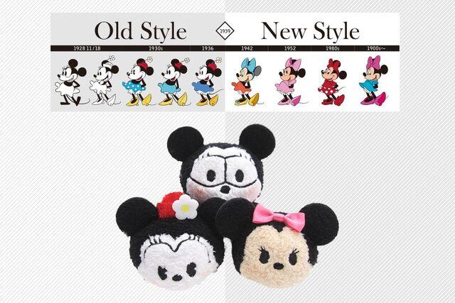 File:Classic Minnie Tsum Tsum Promotional Image.jpg