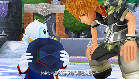 File:Scrooge and Ven.png