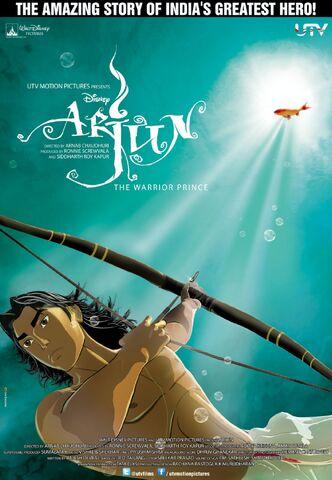 File:Arjun film poster.jpg