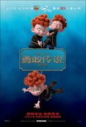 Brave poster chinese 04