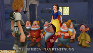 Who Attacked the Princess 01 KHBBS