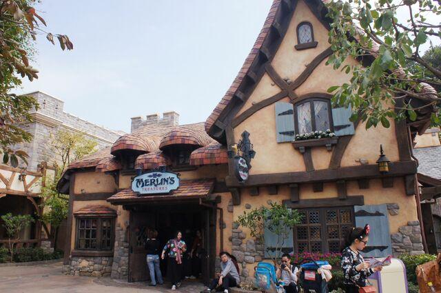 File:Merlin's Treasures.jpg