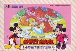 Mickey Mouse Famicom Cover