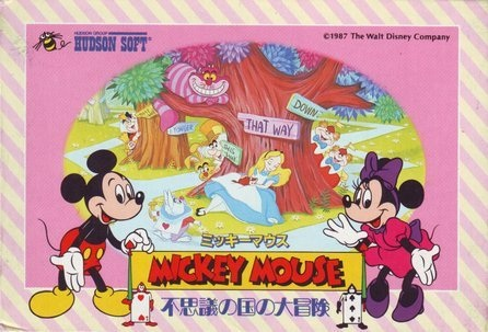 File:Mickey Mouse Famicom Cover.jpg