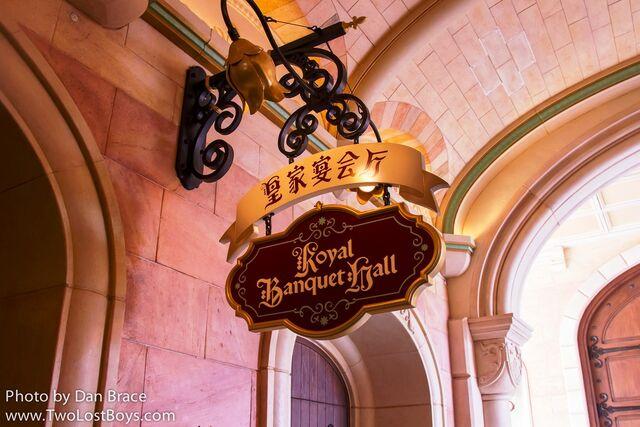 File:Royal Banquet Hall Shanghai.jpg