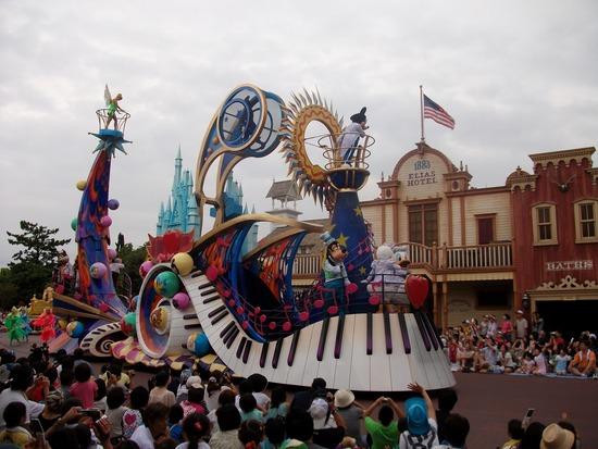 File:Jubilation parade at TDL.jpg