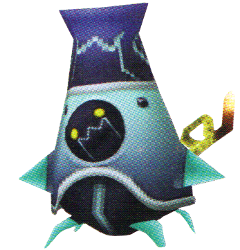 File:Ice Cannon KHD.png