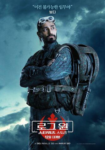 File:Rogue One International Poster 06.jpg