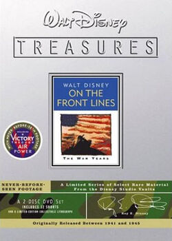 DisneyTreasures03-frontline