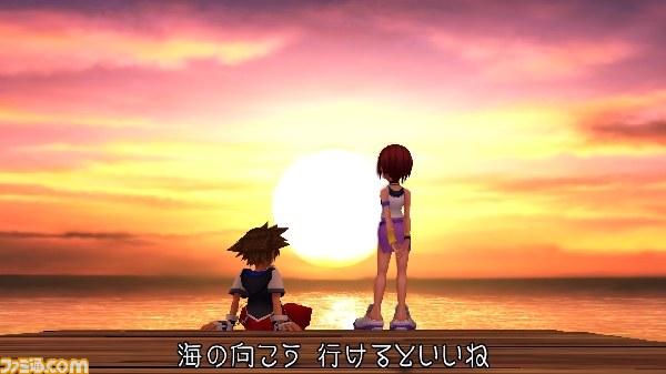 File:Sora and Kairi HD 1.5 Remix.png