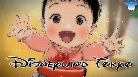 Anime Style Disneyland Tokyo Commercial