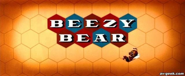 চিত্র:Beezy bear 1955.jpg