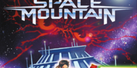 Space Mountain (graphic novel)
