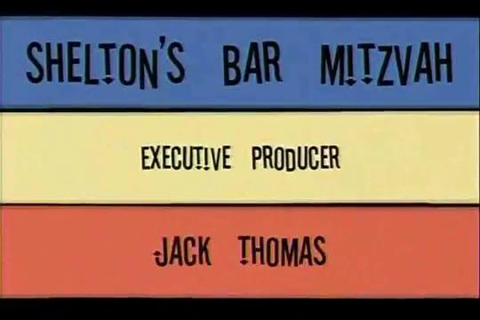 File:Shelton's Bar Mitzvah.jpg