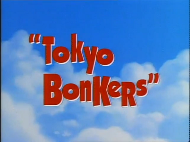 File:Tokyo Bonkers - Title.png