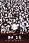 101-dalmatians-1996-10