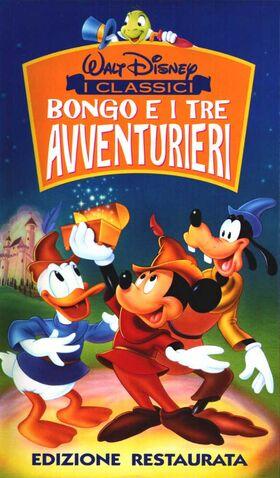 File:BongoAvventurieri1998VHS.jpg
