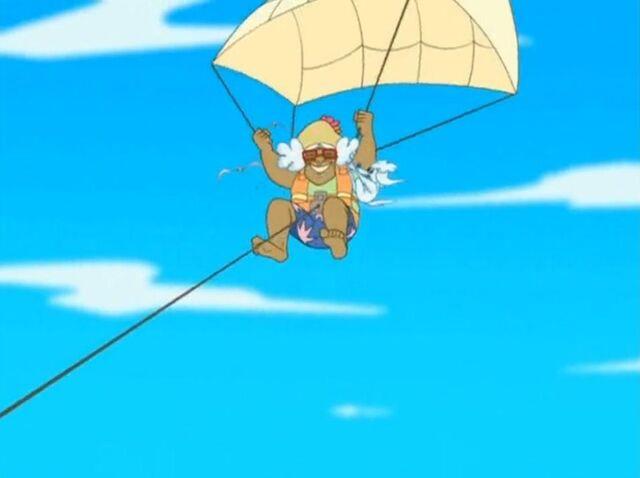 File:Suga Mama In The Air.jpg