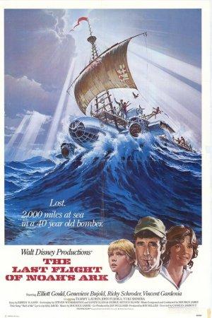 File:The Last Flight of Noah Ark.jpg