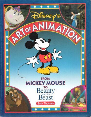 File:Disneys Art of Animation.jpg