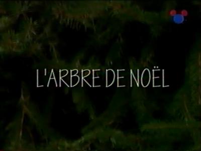 File:1996-arbre-1.jpg