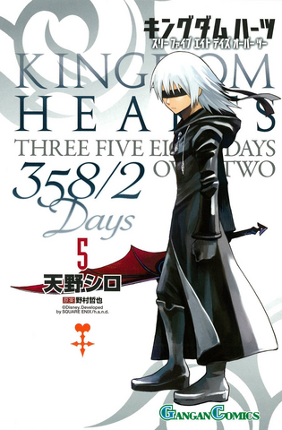 File:Kingdom Hearts 358-2 Days Manga 5.png