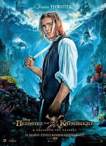 File:DMTNT International Character posters 03.jpg