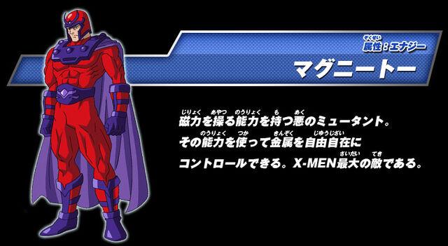 File:Magneto MDW Chart.jpg