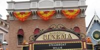 Main Street Cinema