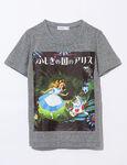 AliceShirt2 Japan