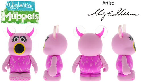 File:MuppetsVinylmation9.png