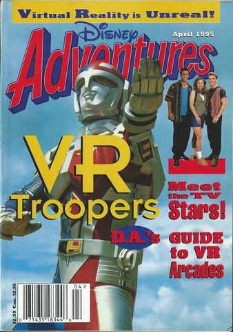 File:Disney adventures magazine cover april 1995 VR troopers.jpg