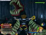 Sora battling Cerberus