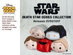 Death Star Tsum Tsum Tuesday UK