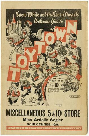 File:Toytownad.jpg