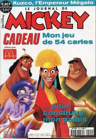File:Le journal de mickey 2545.jpg