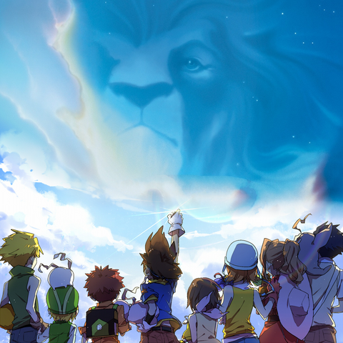 File:Circle of Life (The Lion King and Digimon).png